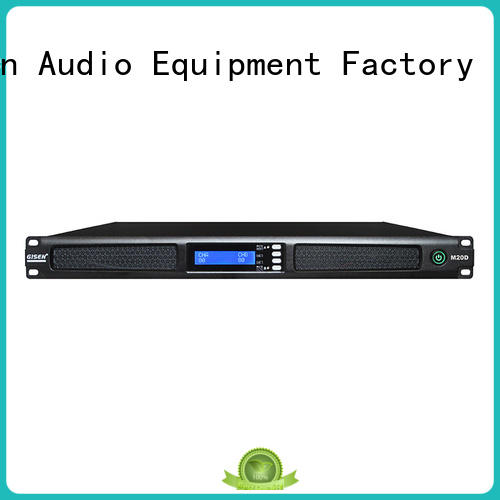 Gisen digital audio power amplifier supplier for entertainment club