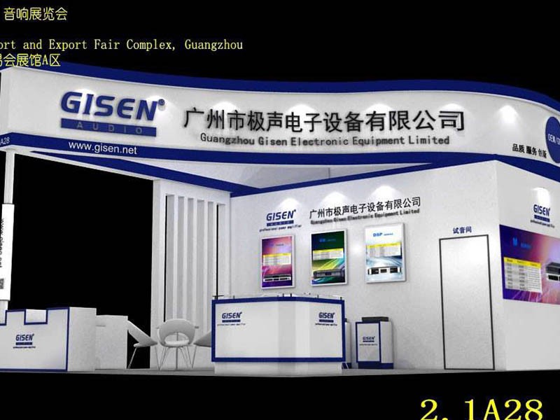 Gisen Array image49
