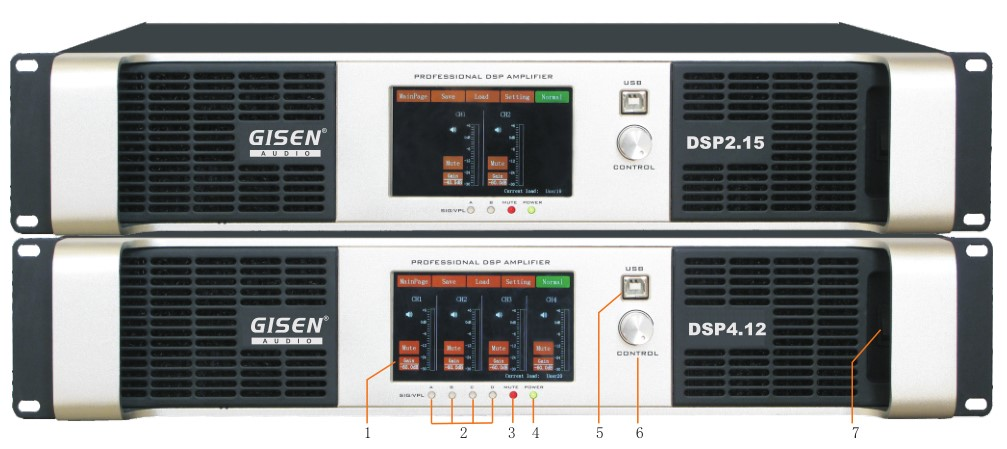 Gisen multiple functions amplifier power wholesale for performance-1