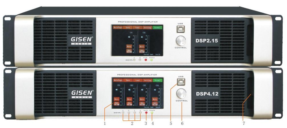 Gisen high quality dj power amplifier factory for venue-1