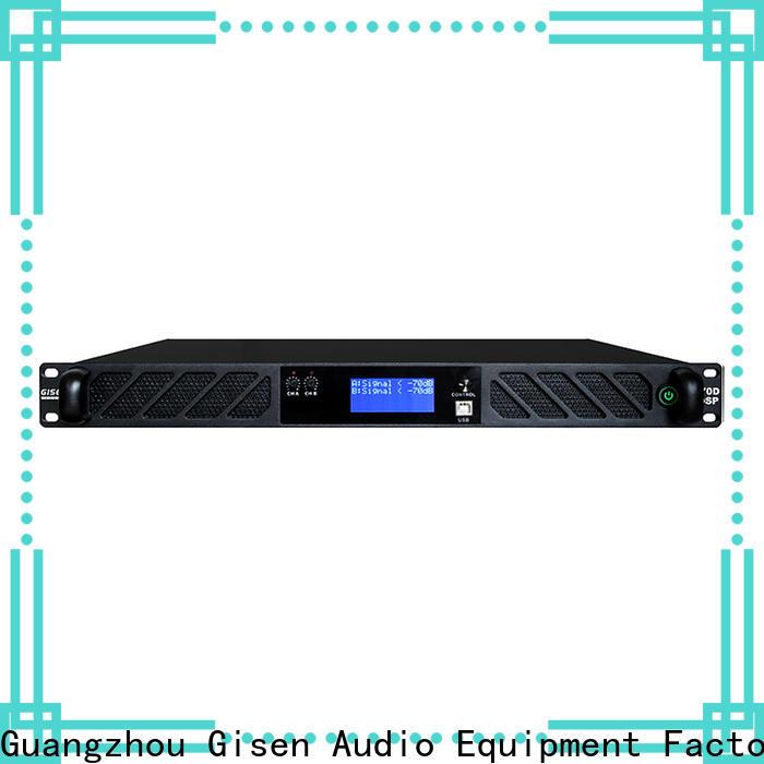 Gisen 2100wx2 dsp amplifier supplier