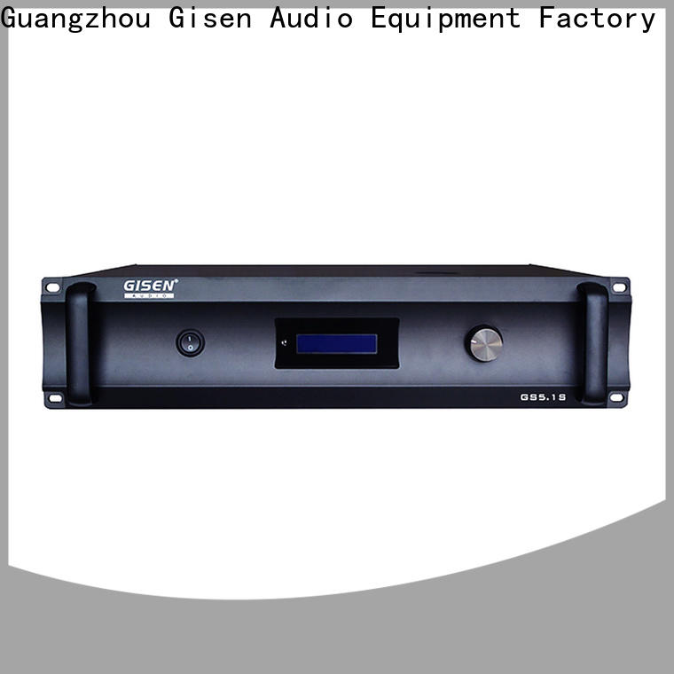 Gisen oem odm stereo power amplifier wholesale for home theater