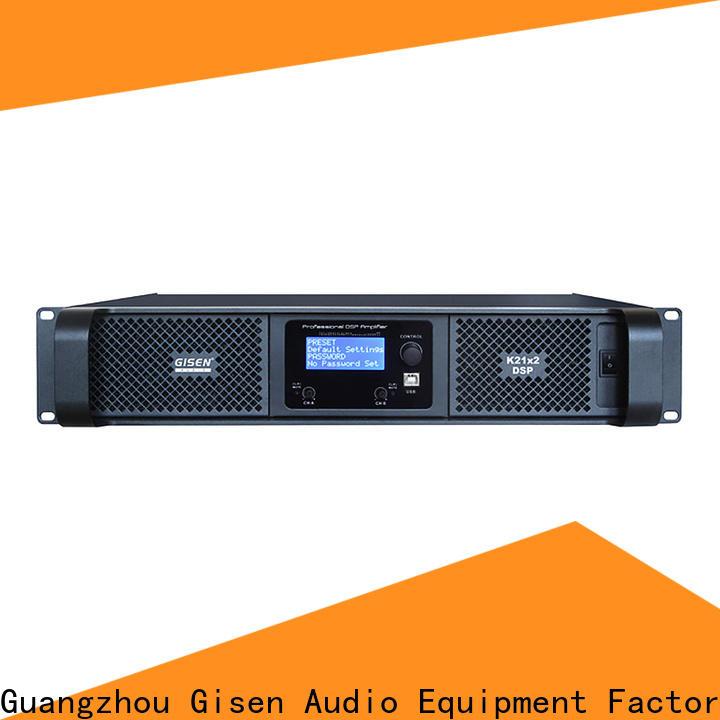 Gisen dsp best power amplifier in the world supplier