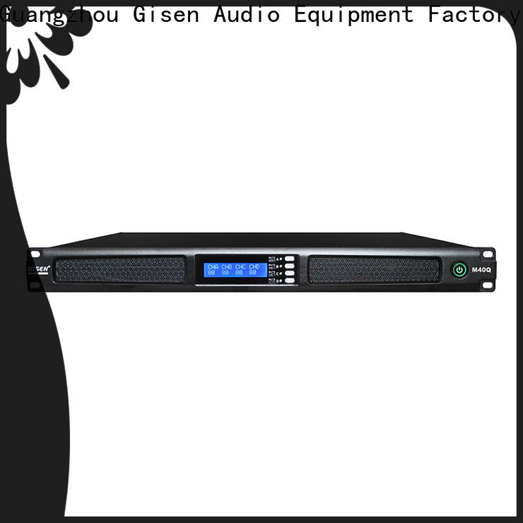 Gisen new model professional amplifier series for entertainment club